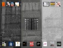 FINAL Inside CS4 Home BrosureTypography copy copy copy