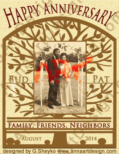 Pat&Bud_anniversary_2014_wathermark